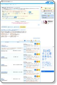 大田市 内科 の 病院検索【お医者さんガイド】26件の該当があります