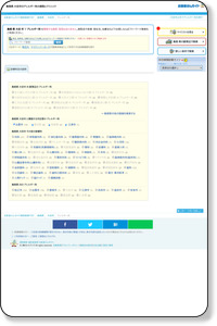 大田市 アレルギー科 の 病院検索【お医者さんガイド】1件の該当があります