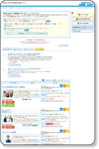千代田区 美容皮膚科 の 病院検索【お医者さんガイド】7件の該当があります