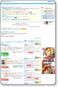 文京区 内科 の 病院検索【お医者さんガイド】133件の該当があります