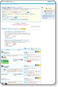 江東区 循環器内科 の 病院検索【お医者さんガイド】48件の該当があります
