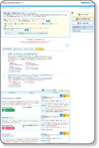 江東区 美容外科 の 病院検索【お医者さんガイド】1件の該当があります
