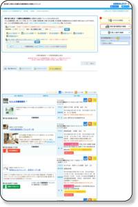 江東区 耳鼻科(耳鼻咽喉科) の 病院検索【お医者さんガイド】30件の該当があります