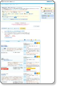江戸川区 人間ドック の 病院検索【お医者さんガイド】43件の該当があります