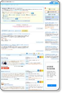 品川区 精神科 の 病院検索【お医者さん