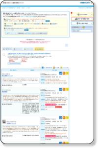 大田区 人工透析 の 病院検索【お医者さんガイド】11件の該当があります