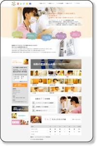 大田区,歯科【ヨシダ歯科】インプラント,インビザライン、顕微鏡治療