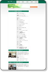 医院開業セミナー・経営セミナー開催実績