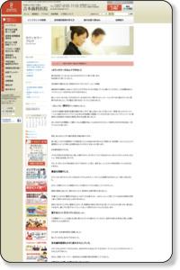 カウンセラーなんてできない! カウンセラーブログ  香川県高松市吉本歯科医院