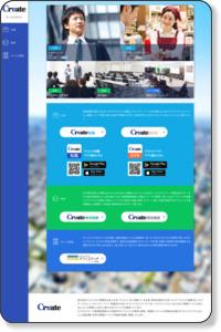滋賀県のアルバイト情報が満載の「求人マークス」