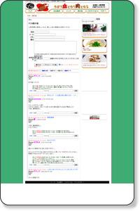 【やがて血となり肉となる】【掲示板】台東区 | 上野界隈 | B級グルメ情報
