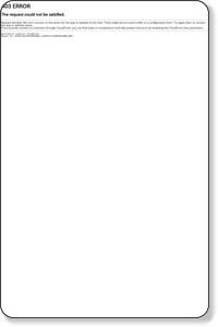 靴ブランド総合サイト | ABC MART