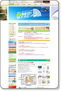 横浜のビジネスホテル情報【E-FLAT】