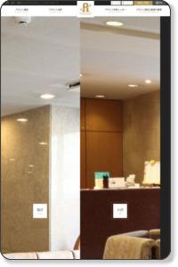 【公式】福井・愛知・滋賀のビジネスホテルチェーン|エースアズイングループ