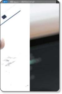 売れるホームページ,集客チラシ作成・広告制作コンサルティング,デザイン・印刷 長野県千曲市の 制作会社