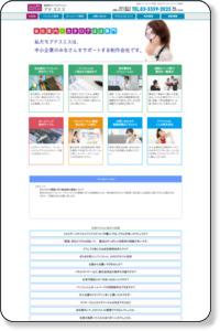 中小企業の会社案内、カタログ、パンフレット作成、ホームページ作成|制作デザインのアドスミス