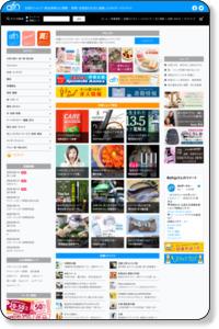 臨床心理士 内田智章心理療法研究所|心理カウンセリング・催眠療法を全国に提供 【神戸臨床心理オフィス】 | afnポータルサイト : 各種新聞・雑誌等の広告と連動した総合情報サイト!全国のお得なショッ