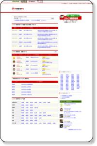 日野ゴルフセンター 滋賀県 近畿│ゴルフ練習場ナビ 打ち放題・24時間営業・広い施設など全国のゴルフ練習場を掲載!