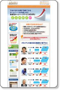 ホームページ制作のAGARU|万全のSEO対策で集客できるwebサイトを作成