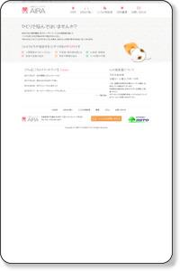 心理オフィスAIRA(アイラ)は兵庫県神戸市灘区で心をサポートするカウンセリングルームです。