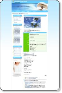 有限会社ケイクリーンサービス|新潟県のエアコンクリーニング(カーペットクリーニング)エアコンクリーニング・ガイド