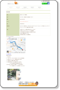 【事務所概要】安希カウンセリング事務所・カウンセリング・SST・依存症ケア・共依存(AC)の人間関係