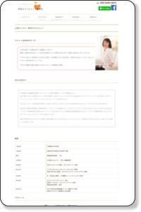 【鈴木安希子】安希カウンセリング事務所・カウンセリング・SST・依存症ケア・共依存(AC)の人間関係