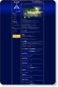 ALECA|開運鑑定 姓名判断 人生相談 占い 埼玉県北葛飾郡松伏町