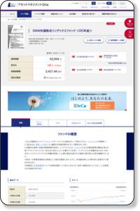 DIAM外国株式インデックスファンド <DC年金>|ファンド情報|アセットマネジメントOne