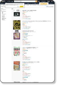 Amazon.co.jp: 中央区 エンターテイメント