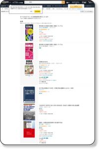 Amazon.co.jp: 目黒区 映画