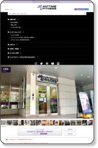 エニタイムフィットネス センター 三田店(東京・赤羽橋) 24時間営業のフィットネスクラブ・ジム