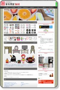 和風素材の篆刻素材AOI|背景素材・イラスト素材 網頁素材 Japanese Graphics