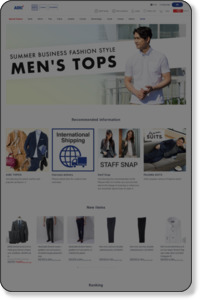 AOKI|スーツ・紳士服・礼服・レディースなど