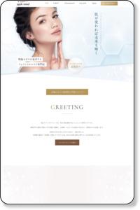 日暮里店(東京都荒川区) - エステ | 顔の肌トラブル専門エステ「アップルマインド」