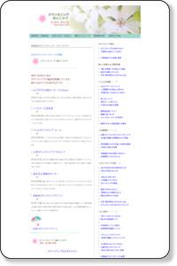 カウンセリング 渋谷  - 渋谷区のカウンセリングルームを掲載