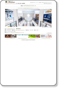 香川県(高松市)で唯一のハワイアンジュエリー・結婚指輪・マカナ取扱店|EYE EYE ISUZU【アイアイイスズ】ブライダル本店