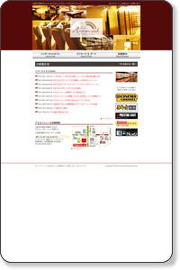 大阪市平野区のインターネットカフェ なら【コミックバスターアルカンシェール】