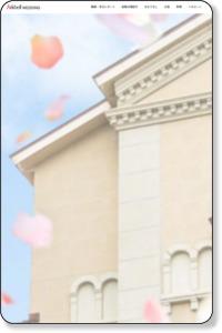 新潟県新潟市の結婚式場はアークベルへ アークベル新潟結婚式場紹介サイト