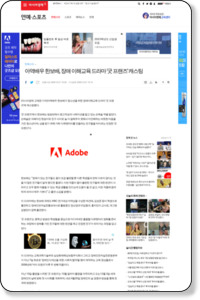 http://www.asiae.co.kr/news/view.htm?idxno=2009102110094047164