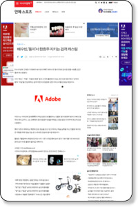 http://www.asiae.co.kr/news/view.htm?idxno=2010010516432573301