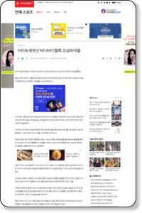 http://www.asiae.co.kr/news/view.htm?idxno=2010020807212554384