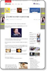 http://www.asiae.co.kr/news/view.htm?idxno=2010021008071658871