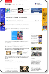 http://www.asiae.co.kr/news/view.htm?idxno=2010021209431377093
