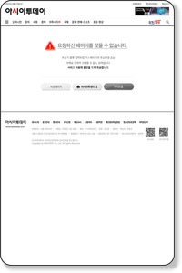 http://www.asiatoday.co.kr/news/view.asp?seq=209366