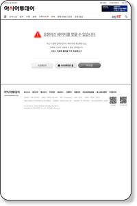 http://www.asiatoday.co.kr/news/view.asp?seq=293245
