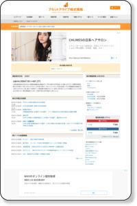 アセットアライブ株式情報-株式ニュースや投資情報の総合サイト!