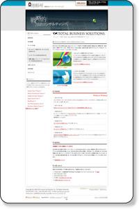 神戸ホームページ制作・開発 | アシストアドシステムズ