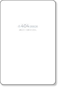 結婚指輪 婚約指輪 オーダーメイド オリジナルジュエリー 滋賀 京都 大阪/ アトリエ春
