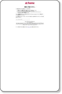 (株)カンフィー(東京都中央区(茅場町))|アットホーム加盟店|賃貸・不動産情報サイト「at home web (アットホームウェブ)」